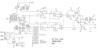 カーブトレーサ14回路図