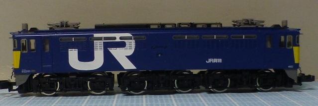 P1120368.jpg