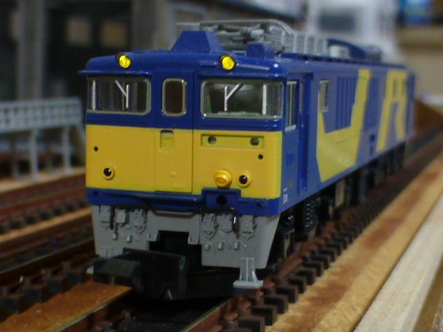 P1120408.jpg