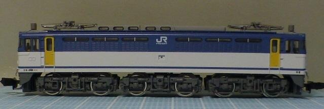 P1120426.jpg