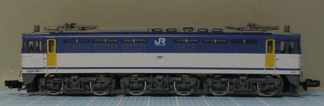 P1120427.jpg