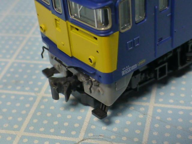 P1130030.jpg