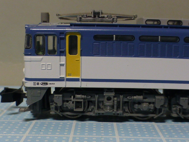 P1130047.jpg
