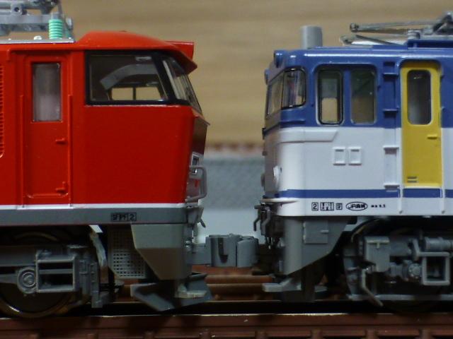 P1130058.jpg