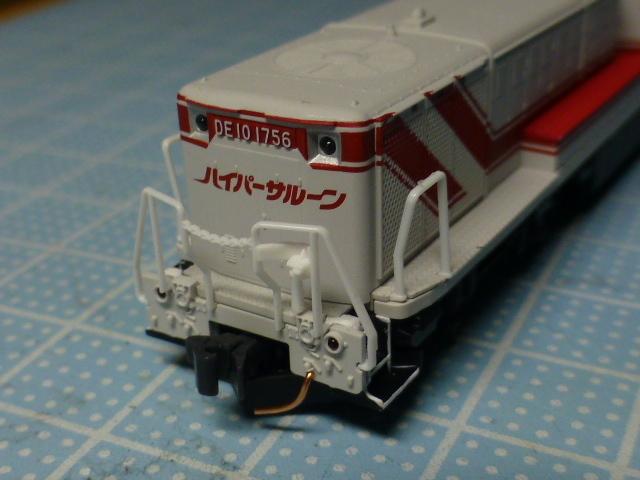 P1140580.jpg