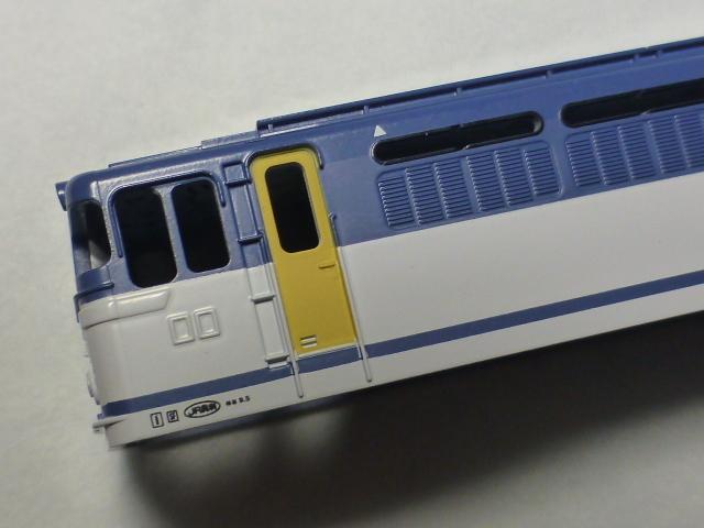 P1150268.jpg