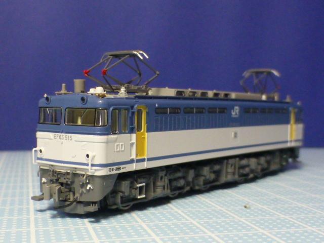 P1150666.jpg