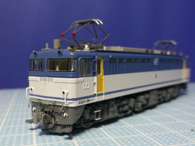 P1150680.jpg