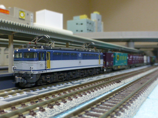 P1170584.jpg