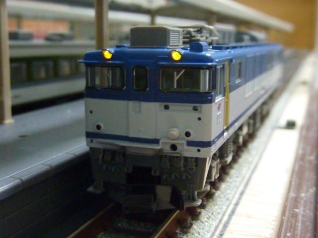 P1210883.jpg