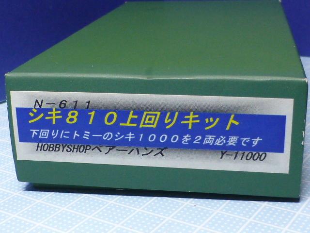 P1230345_202102182136575ac.jpg