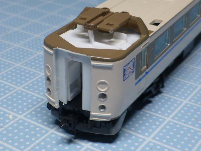 P1240058.jpg