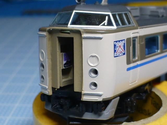 P1240081.jpg
