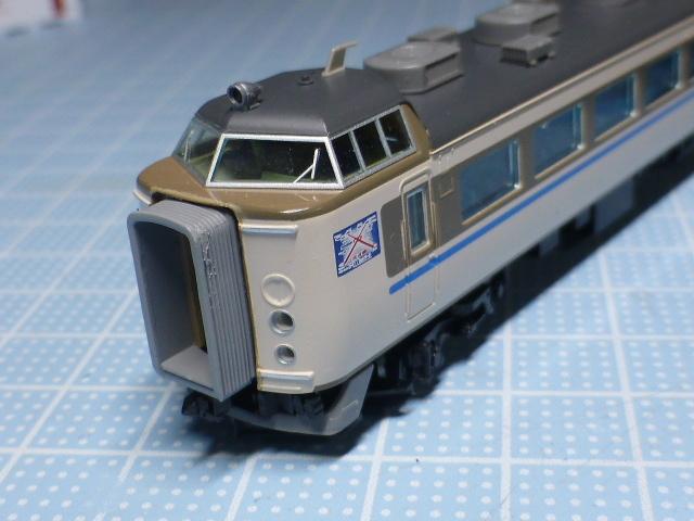 P1240131.jpg