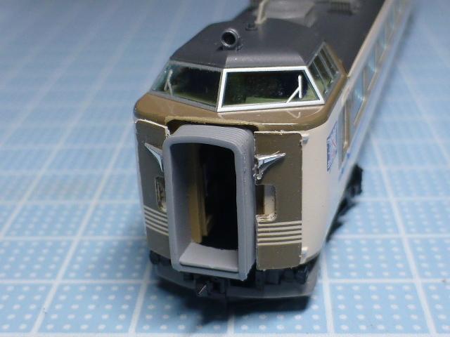 P1240136.jpg