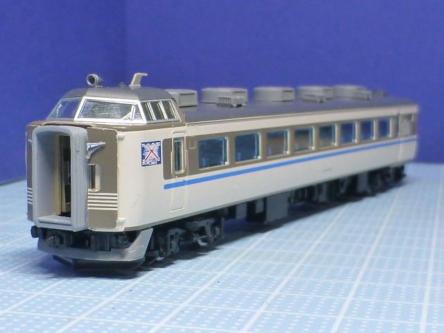 P1240139.jpg