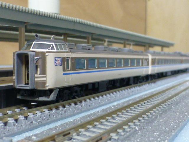 P1240151.jpg