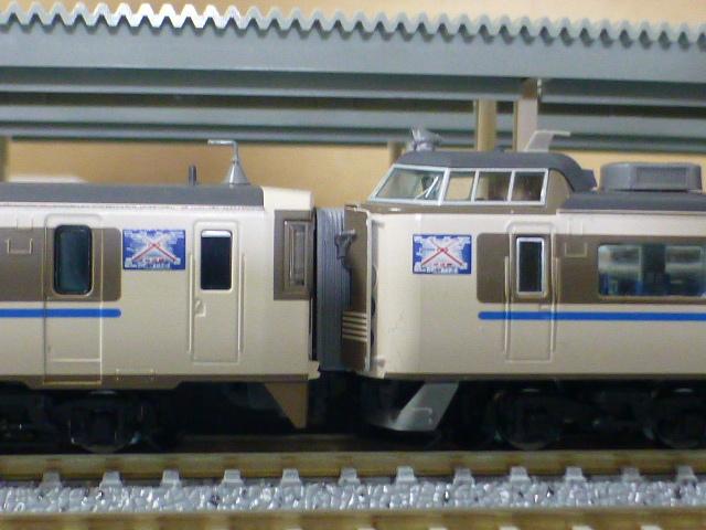 P1240156.jpg