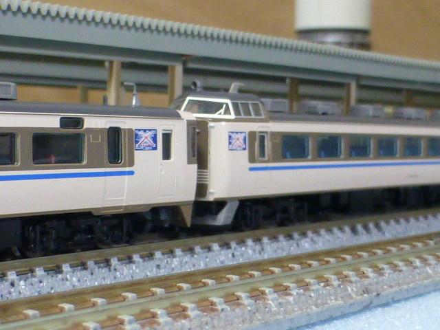 P1240157.jpg
