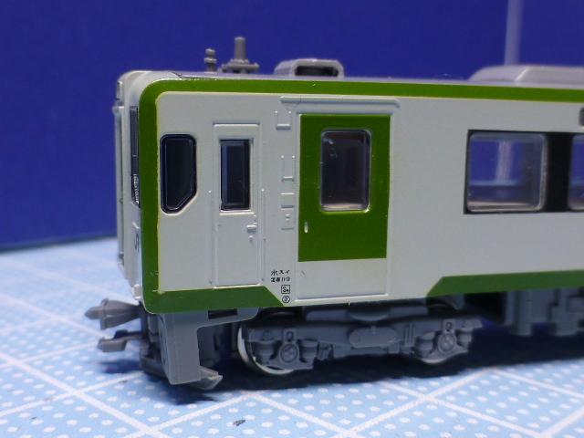 P1250929.jpg