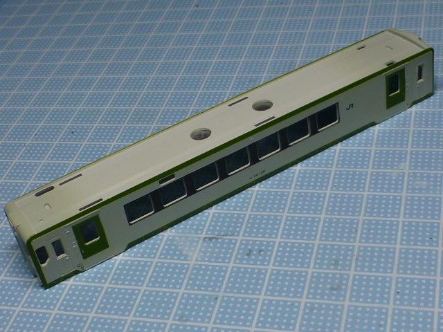 P1250956.jpg