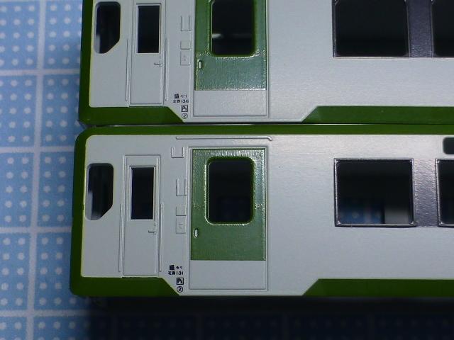 P1260075.jpg
