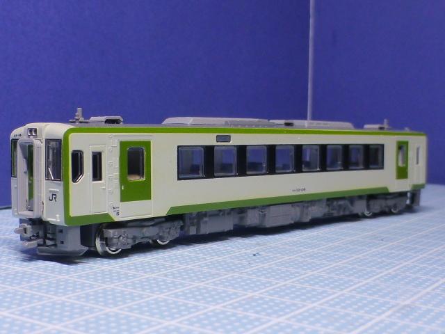 P1260125.jpg