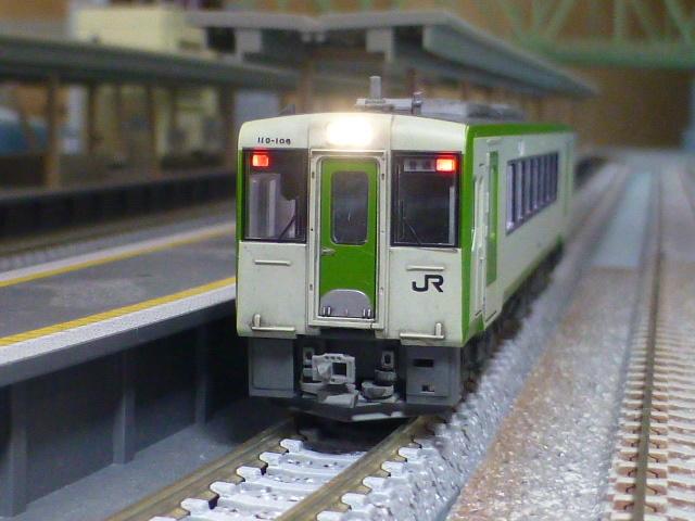 P1260181.jpg