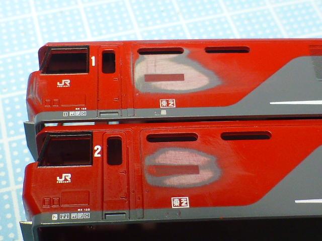 P1260801.jpg