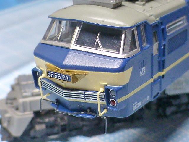 P1260830.jpg