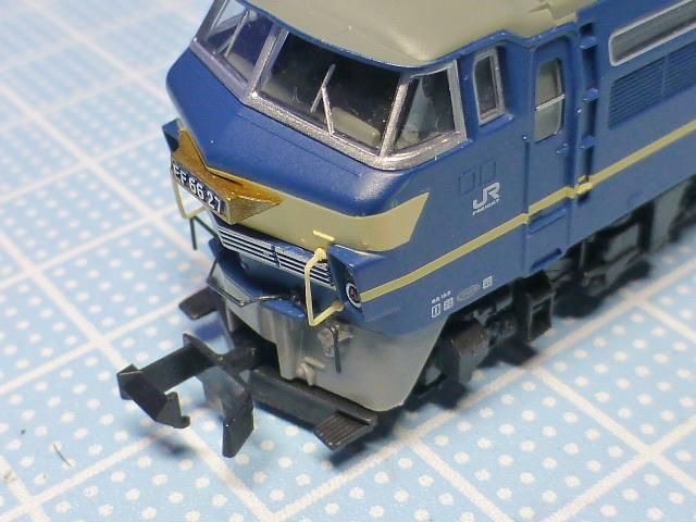 P1260850.jpg