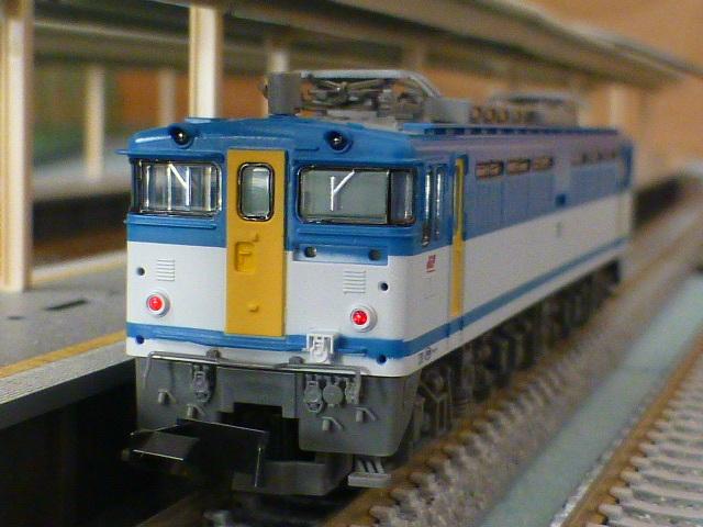 P1270109.jpg