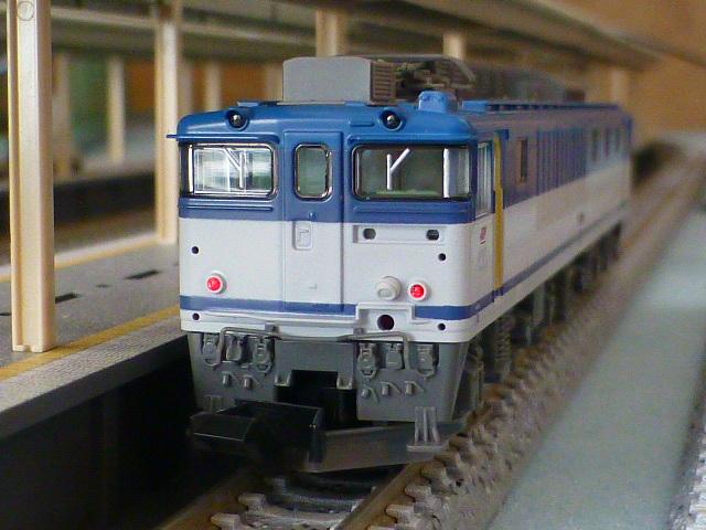 P1270155.jpg