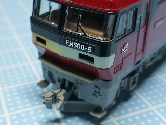 P1270818.jpg