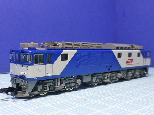 P1270936.jpg