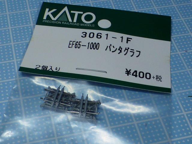 P1270938.jpg