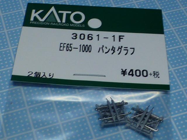 P1270987.jpg