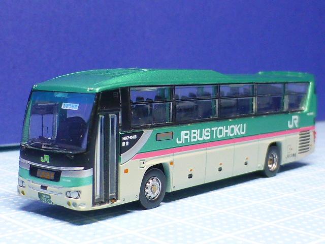 P1280354.jpg