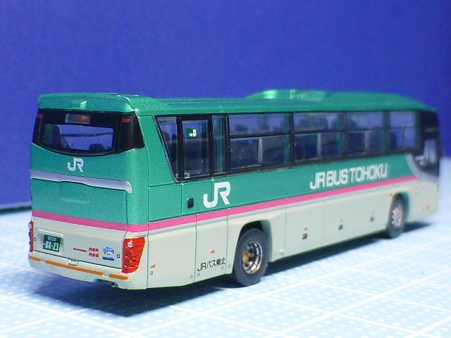 P1280355.jpg