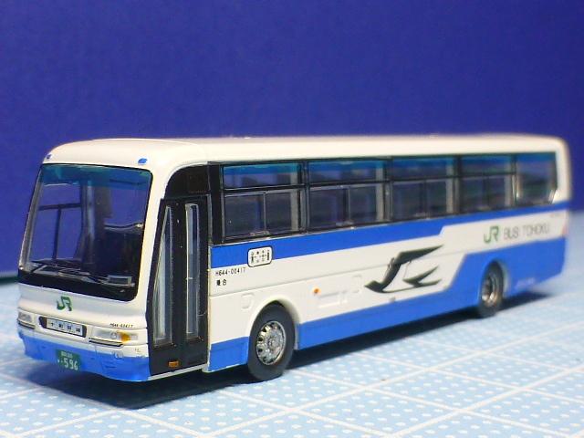 P1280356.jpg