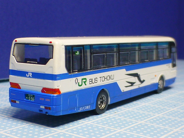 P1280357.jpg