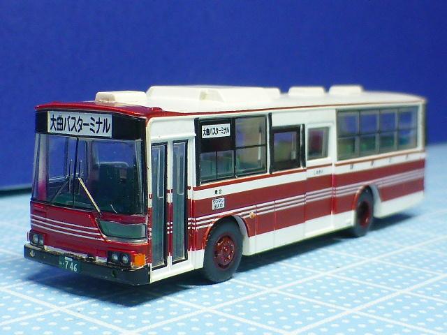 P1280360.jpg