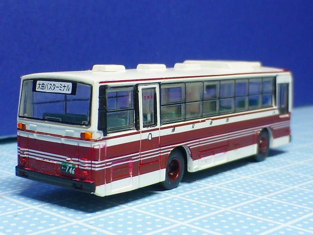 P1280361.jpg