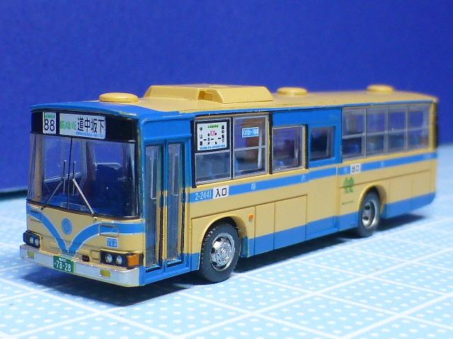 P1280362.jpg