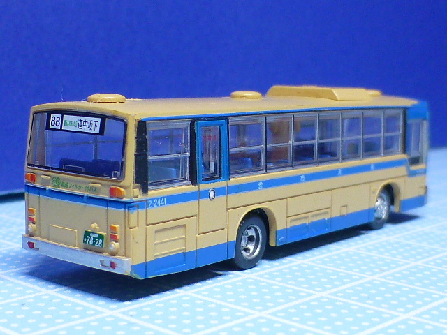 P1280363.jpg