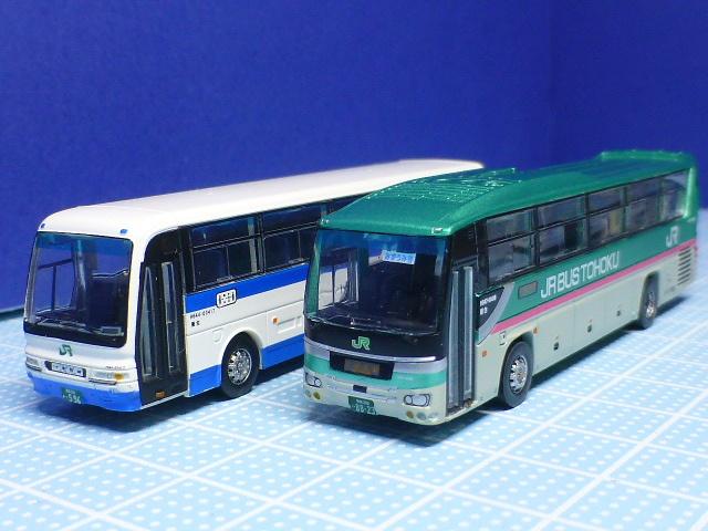 P1280364.jpg