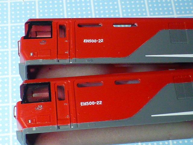P1280555.jpg