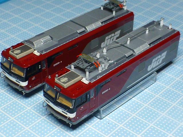 P1280612.jpg