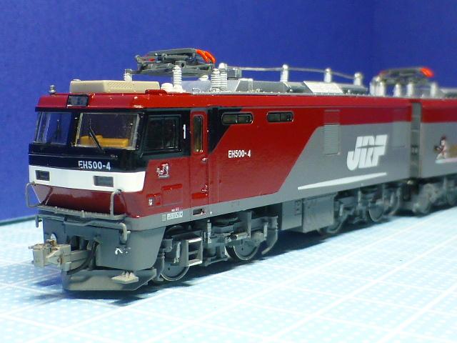 P1280625.jpg