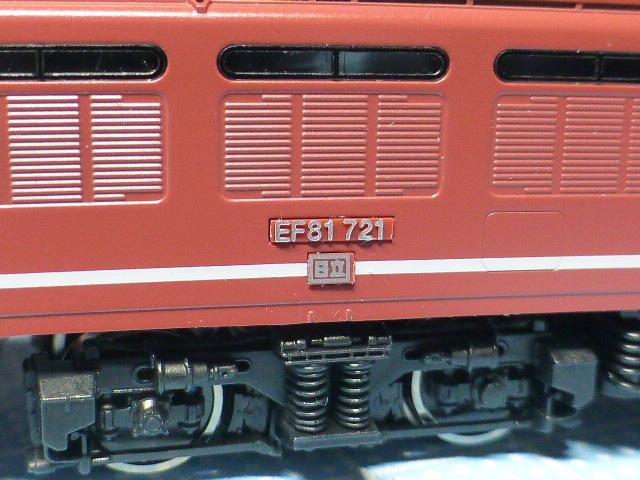 P1280740.jpg